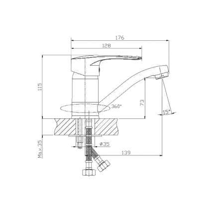 Смеситель для раковины Rossinka Silvermix T40-22 хром