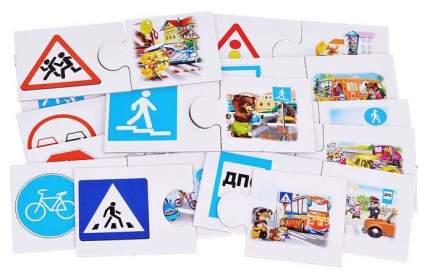 Дидактическая игра Проф-Пресс Ассоциации, Правила Дорожного Движения