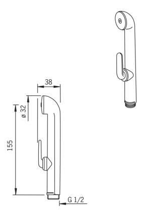 Гигиенический душ Oras 242050
