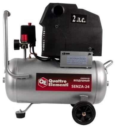 Поршневой компрессор Quattro Elementi SENZA-24 770-223