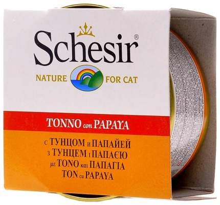 Консервы для кошек Schesir тунец и папайя 75 г