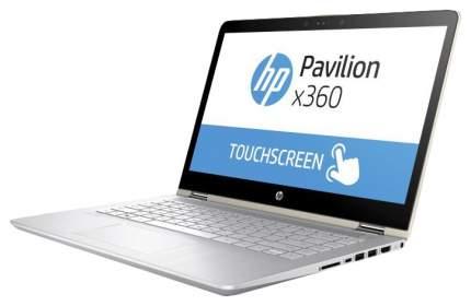Ноутбук-трансформер HP Pavilion x360 14-ba104ur 2PQ11EA Золотистый