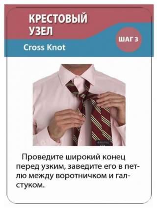 Как завязать галстук 7 способов Классика и модерн