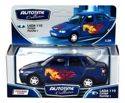Коллекционная модель Lada 2110 Super Rally Autotime 7867 1:36