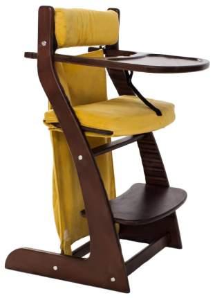 Карманы навесные на спинку стула Бельмарко Усура Желтый