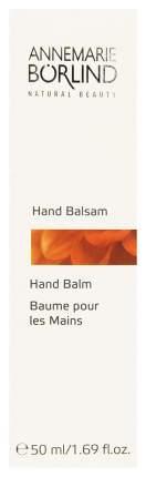 Крем для рук Annemarie Borlind Hand Balm Daume pour les mains 50 мл