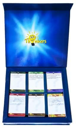 Семейная настольная игра THINKERS 6 в 1 210 заданий
