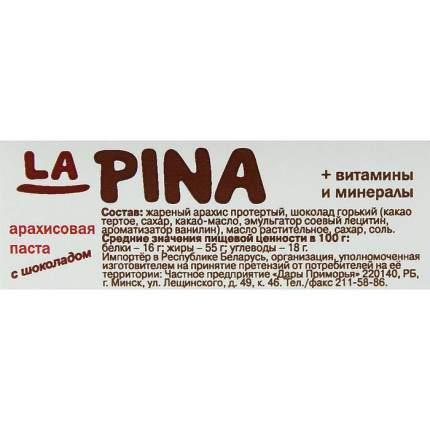 Паста La Pina арахисовая с шоколадом 220 г
