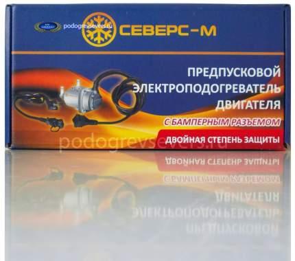 Предпусковой подогреватель двигателя Тюмень Лидер Северс-М 1кВт
