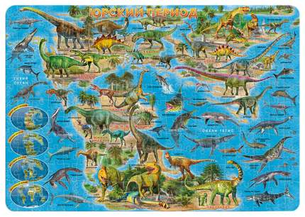 ГЕОДОМ Юрский период. Карта-пазл