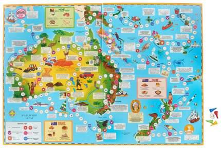 Семейная настольная игра Геодом Вокруг света Австралия и Океания