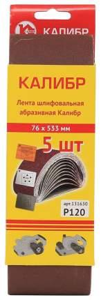 Лента шлифовальная для ленточных шлифмашин Калибр 30414