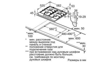 Встраиваемая газовая панель Neff T22S36C0