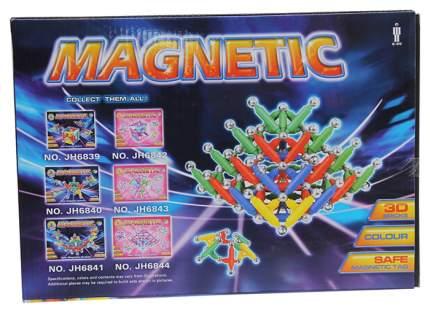 """Магнитный конструктор """"Магические фигуры"""", 110 деталей"""