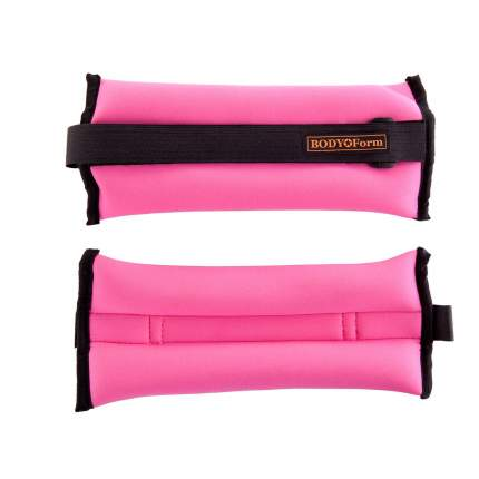 Утяжелители Body Form BF-WUN02 2 x 0,7 кг, pink