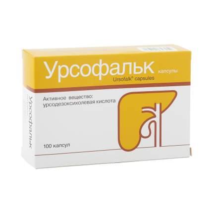 Урсофальк капсулы 250 мг 100 шт.