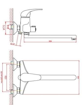 Смеситель для ванны Orange Archi M55-211cr