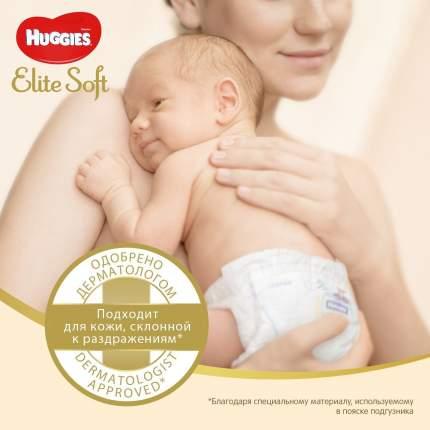 Подгузники для новорожденных Huggies Elite Soft 2 4-6кг 50шт