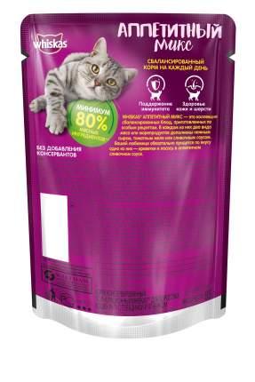 Влажный корм для кошек WHISKAS Аппетитный микс, лосось и креветки 24 шт по 85 г