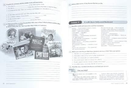 Рабочая тетрадь № 2 для 9 класс Happy English, Ru Фгос- подготовка к Огэ