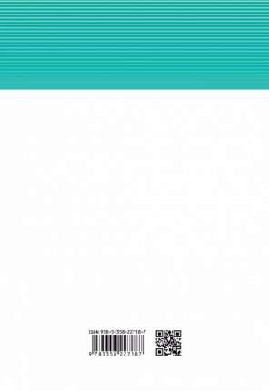 Сивоглазов, Биология, 10 кл, Учебник, Базовый и Углубленный Уровень (Фгос)