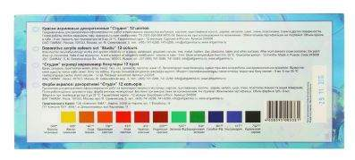 Акриловая краска Brauberg перламутровая медно-золотой 75 мл