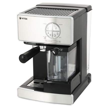 Рожковая кофеварка Vitek VT-1516 SR Silver