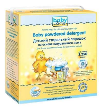 Детский стиральный порошок babyline, 900 г