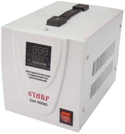 Однофазный стабилизатор СТАВР СН-1000