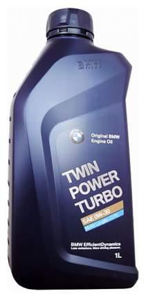 Масло моторное   1л - 0W30 BMW TWINPOWER TURBO LONGLIFE-12 FE