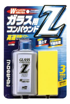 Очиститель стекол абразивный Soft99 Glass Compound Z (5064)