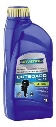 Моторное масло Ravenol Outboardoel 4T SAE 10W-30 1л