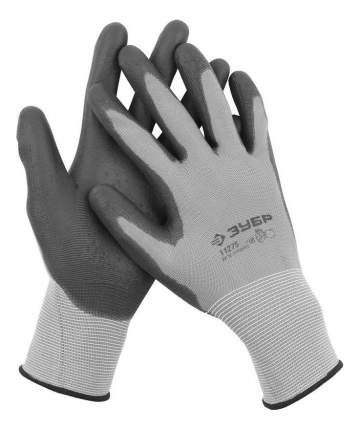Перчатки Зубр 11275-L