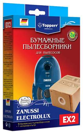 Пылесборник Topperr 1011 EX 2