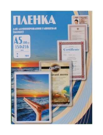 Пленка для ламинирования Office Kit PLP10220