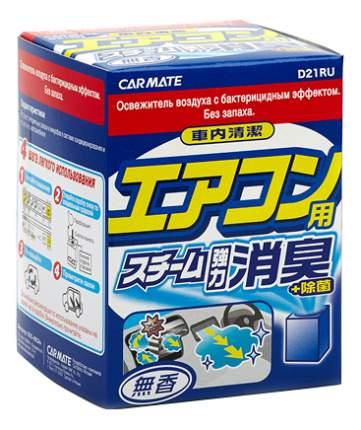 Поглатитель неприятных запахов CARMATE D21RU