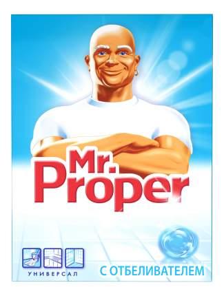 Чистящее средство Mr.Proper лимон 400 г