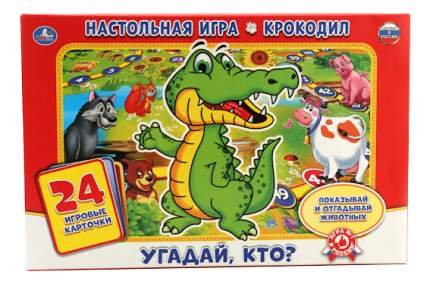 Настольная игра Умка Крокодил