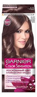 Краска для волос Garnier Color Sensation 6.12 Сверкающий холодный мокко
