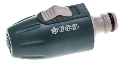 Насадка для полива Raco original 4250-55377T 3 режима