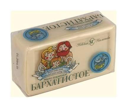 Косметическое мыло Невская Косметика Бархатистое 140 г