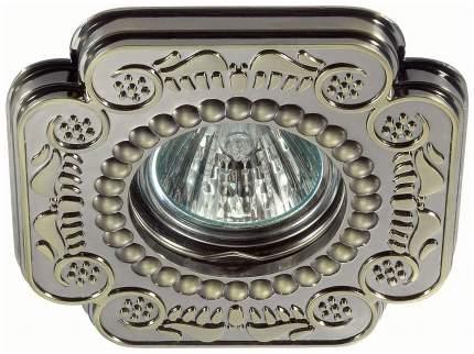 Встраиваемый светильник Novotech Ligna 370284