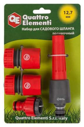 Комплект ручного полива QUATTRO ELEMENTI 241-260