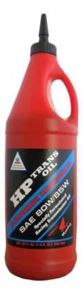 Трансмиссионное масло HONDA 80w/85w 0.946л 08C35-A851M01