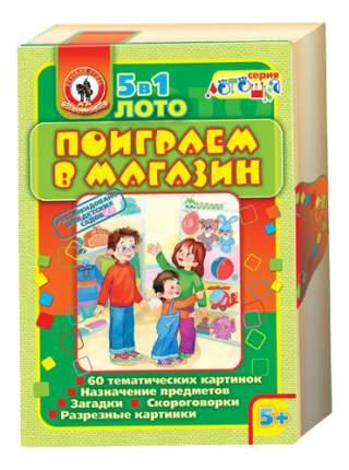 Семейная настольная игра Лото Русский Стиль Поигра Лотоем в магазин