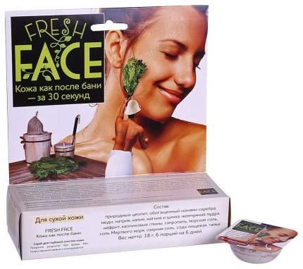 Скраб для лица Биобьюти Fresh Face Для сухой кожи 18 г
