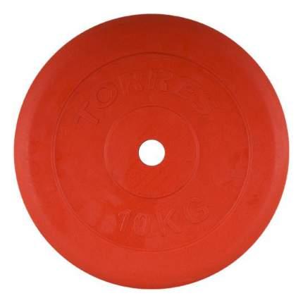 Диск для штанги Torres PL504110 10 кг, 26 мм