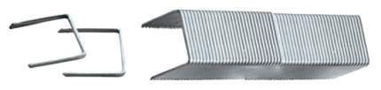 Скобы для электростеплера MATRIX 41138