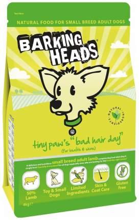 Сухой корм для собак Barking Heads Adult Tiny Paw's Bad Hair Day, ягненок, рис, 4кг