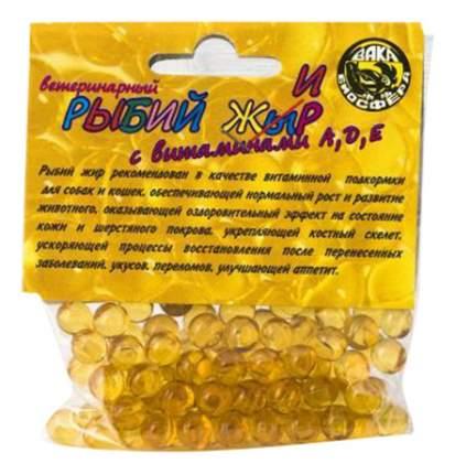Рыбий жир в капсулах+Бета каротин для кошек и собак Вака, 150 таб